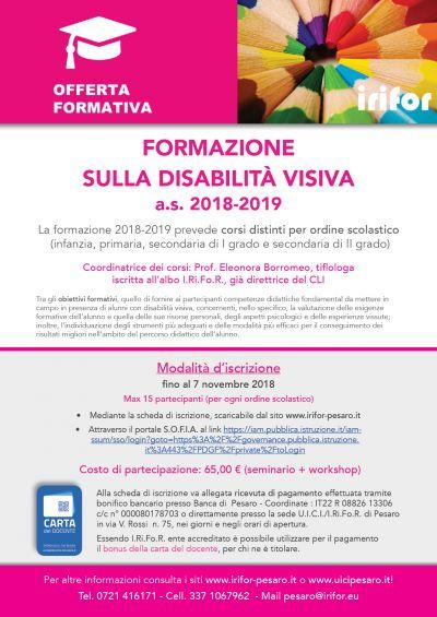 FORMAZIONE SULLA DISABILITA' VISIVA  a.s. 2018/2019