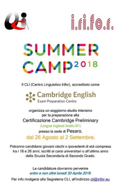 SUMMER ENGLISH CAMP 2018
